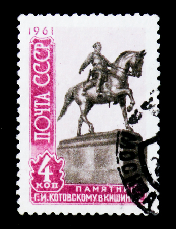 MOSCOW, RUSSIA - JUNE 26, 2017: A stamp printed in USSR (Russia) shows monument of Gregori I. Kotovsky, in Kishinev, circa 1961