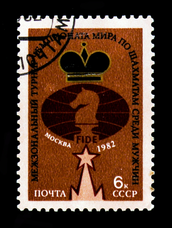 MOSCOW, RUSSIA - JUNE 26, 2017: A stamp printed in USSR (Russia) shows FIDE emblem, with inscription Editorial