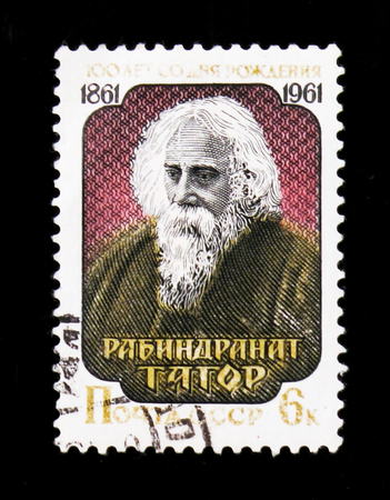 MOSCOW, RUSSIA - JUNE 26, 2017: A stamp printed in USSR (Russia) shows portrait of Rabindranath Tagore (1861-1941), Indian poet, 100th birth anniversary, circa 1961 Editorial