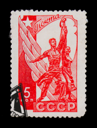 MOSCOW, RUSSIA - JUNE 26, 2017: Rare stamp printed in USSR (Russia) shows the sculpture Worker and collective farm girl by V. Mukhina, circa
