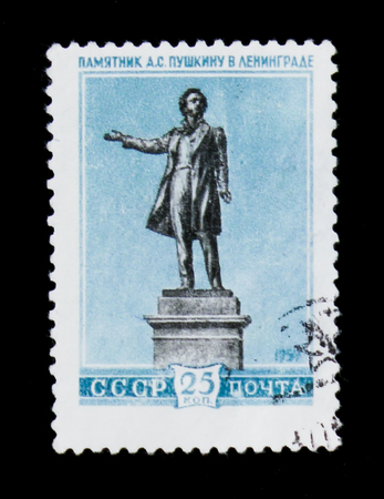 MOSCOW, RUSSIA - JUNE 26, 2017: A stamp printed in USSR (Russia) shows a monument to russian poet A. Pushkin in Leningrad, circa 1959 Editorial