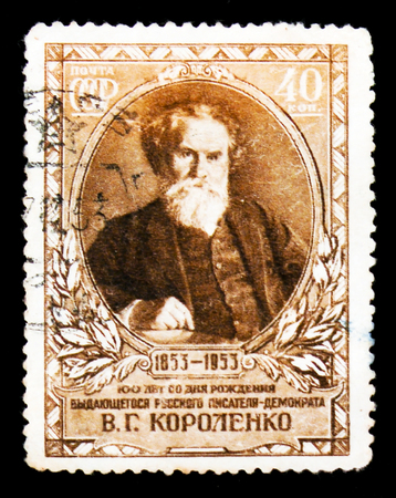 MOSCOW, RUSSIA - JUNE 26, 2017: A stamp printed in USSR (Russia) shows portrait of V. G. Korolenko (1853-1921), writer, 100th Birth Anniversary, circa 1953 Editorial