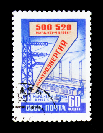 MOSCOW, RUSSIA - JUNE 26, 2017: A stamp printed in USSR (Russia) devoted to Electricity production and shows Industrial area with plants and towers, circa 1958 Editorial