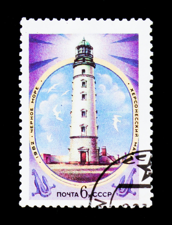 MOSCOW, RUSSIA - JUNE 26, 2017: A stamp printed in USSR (Russia) shows Kherson lighthouse, Black sea, circa 1982