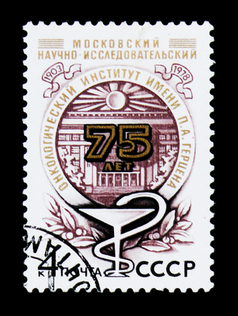 MOSCOW, RUSSIA - JUNE 26, 2017: A stamp printed in USSR (Russia) shows emblem devoted 75 years of Scientific research institute of oncology of P. Herzen, circa 1978