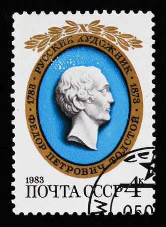MOSCOW, RUSSIA - JUNE 26, 2017: A stamp printed in USSR (Russia) shows the Russian painter F. P. Tolstoy, circa 1983 Editorial