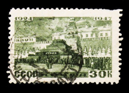 MOSCOW, RUSSIA - JUNE 26, 2017: Rare stamp printed in USSR (Russia) shows a mausoleum of Lenin, circa 1947