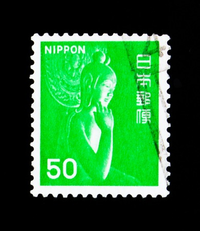 MOSCOW, RUSSIA - SEPTEMBER 3, 2017: A stamp printed in Japan shows Nyoirin Kannon (Goddess of Mercy) - Chūgū-ji Temple, Nara, Fauna, Flora and Cultural Heritage serie, circa 1976 Editorial