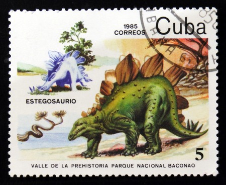 MOSCOW, RUSSIA - JUNE 26, 2017: A stamp printed in Cuba shows Stegosaurus, Prehistoric animal, circa 1985