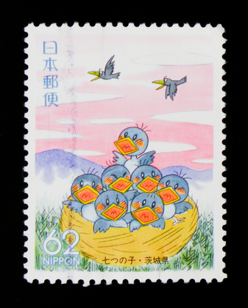 MOSCOW, RUSSIA - SEPTEMBER 3, 2017: A stamp printed in Japan shows Birds nesting, serie, circa Editorial
