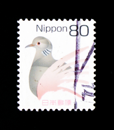 MOSCOW, RUSSIA - SEPTEMBER 3, 2017: A stamp printed in Japan shows Bird, serie, circa 2000