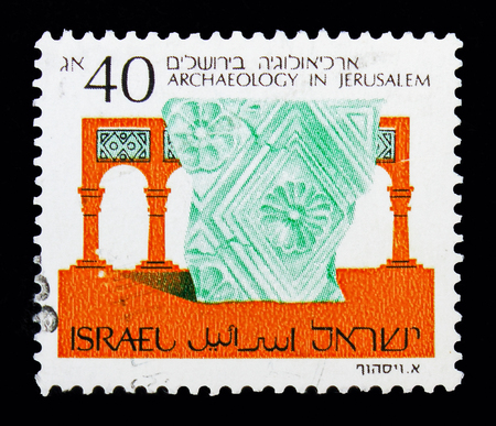 MOSCOW, RUSSIA - MAY 10, 2018: A stamp printed in Israel shows RELIEF - Second Temple, 1st Century B.C.E., Archaeology In Jerusalem serie, circa 1988