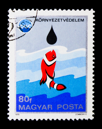 MOSCOW, RUSSIA - NOVEMBER 24, 2017: A stamp printed in Hungary shows Fish gasping for raindrop, Environment Protection serie, circa 1975