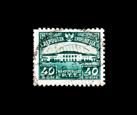 MOSCOW, RUSSIA - NOVEMBER 24, 2017: A stamp printed in Indonesia shows General Post Office Building, Building serie, circa 1953
