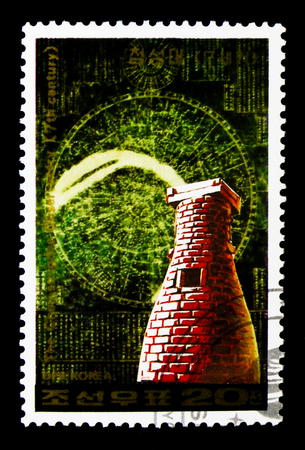 MOSCOW, RUSSIA - NOVEMBER 24, 2017: A stamp printed in Democratic Peoples republic of Korea shows Chomsongdae Observatory (7th century), Astronomy serie, circa 1989 Editorial