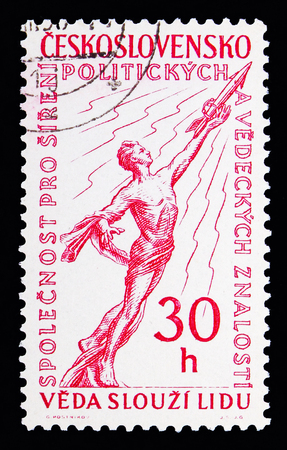 MOSCOW, RUSSIA - MAY 13, 2018: A stamp printed in Czechoslovakia shows Towards the Stars, International Political Event serie, circa 1958 Editorial