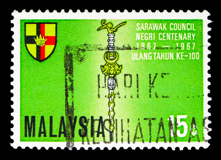 MOSCOW, RUSSIA - MAY 13, 2018: A stamp printed in Malaysia shows Sarawak Council, serie, circa 1967