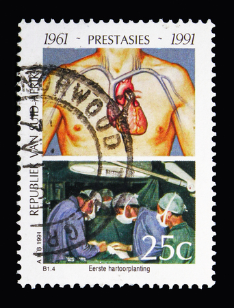 MOSCOW, RUSSIA - MAY 13, 2018: A stamp printed in South Africa shows Heart transplant, Achievements serie, circa 1991