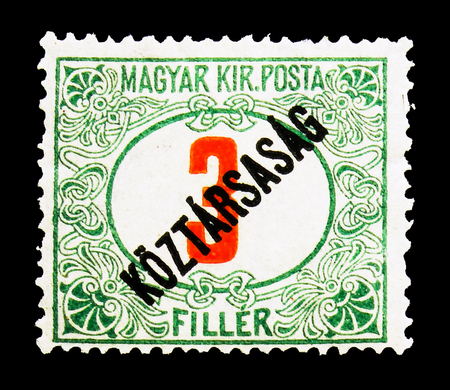 MOSCOW, RUSSIA - MAY 13, 2018: A stamp printed in Hungary shows Overprint Koztarsasag, red cipher, Postage due serie, circa 1919