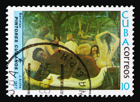 MOSCOW, RUSSIA - AUGUST 18, 2018: A stamp printed in Cuba shows Bather, Paintings of Cuban Painter Jorge Arche serie, circa 1977