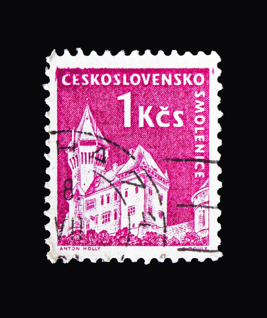 MOSCOW, RUSSIA - AUGUST 18, 2018: A stamp printed in Czechoslovakia shows Smolenice castle, Strongholds and Castles serie, circa 1960