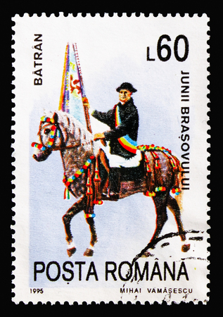 MOSCOW, RUSSIA - AUGUST 18, 2018: A stamp printed in Romania shows Batran, Horsemen from the Seven Districts of Brasov serie, circa 1995