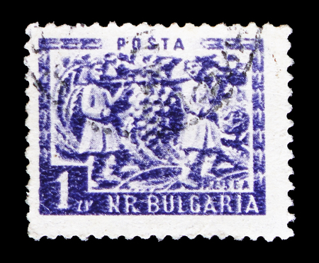 MOSCOW, RUSSIA - SEPTEMBER 15, 2018: A stamp printed in Bulgaria shows Scout from the Creek of Eshcol, Relief from the Church in Pa, Old Bulgarian Folk Art serie, circa 1952