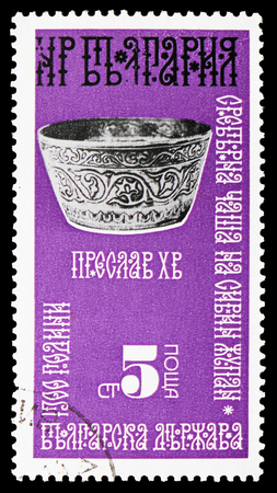 MOSCOW, RUSSIA - SEPTEMBER 15, 2018: A stamp printed in Bulgaria shows Shell decorated with Ornaments (10th Century), National Art Objects serie, circa 1974 Redakční