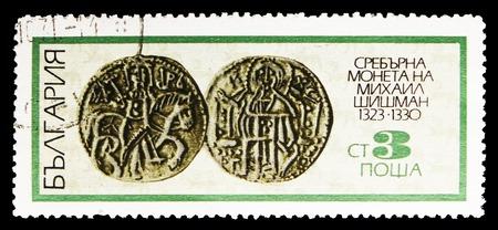 Moscú, Rusia - 15 de septiembre de 2018: Un sello impreso en Bulgaria muestra Mikhail Chichmann, serie Old Coins, circa 1970