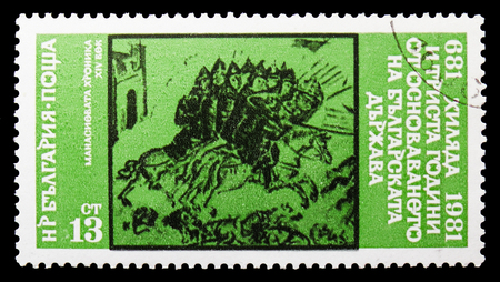 MOSCOW, RUSSIA - SEPTEMBER 15, 2018: A stamp printed in Bulgaria shows Battle scene, miniature from the Chronicle of Konstantinos, Establishment of the first Bulgarian Kingdom serie, circa 1981 Sajtókép