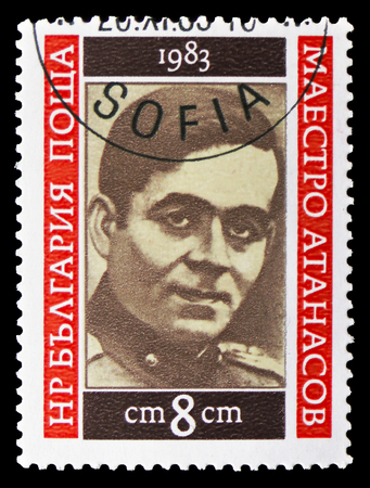 MOSCOW, RUSSIA - SEPTEMBER 15, 2018: A stamp printed in Bulgaria shows Georgi Atanasov, 50 Years Bulgarian Composers Union serie, circa 1983