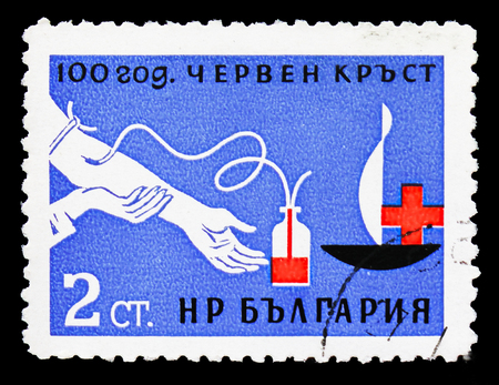 MOSCOW, RUSSIA - SEPTEMBER 15, 2018: A stamp printed in Bulgaria shows Blood donation, 100th Anniversary of the Red Cross serie, circa 1964