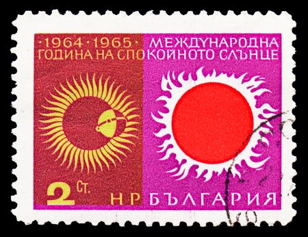 MOSCOW, RUSSIA - SEPTEMBER 15, 2018: A stamp printed in Bulgaria shows Sun eclipse, Quiet sun year serie, circa 1965