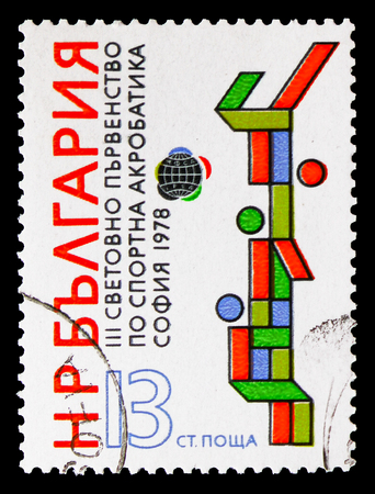 MOSCOW, RUSSIA - SEPTEMBER 15, 2018: A stamp printed in Bulgaria shows Human Pyramid, Acrobatic Gymnastics World Championships, Sofia serie, circa 1978