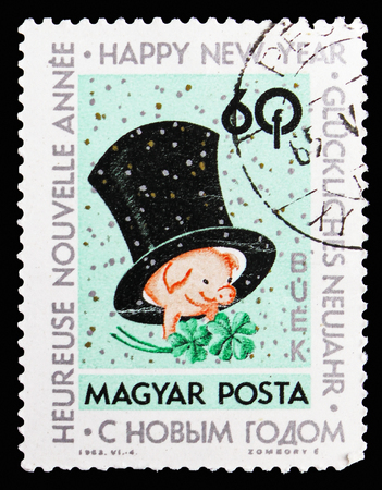 Pig Stamp Postal Stock Photos And Images - 123RF