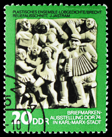 MOSCOW, RUSSIA - SEPTEMBER 15, 2018: A stamp printed in DDR (Germany) shows Relief cut by Joachim Jastram, Day Of The Philatelists serie, circa 1974