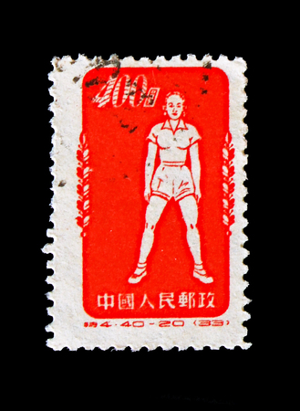 MOSCOW, RUSSIA - AUGUST 18, 2018: A stamp printed in China shows Radio gymnastics, Red, Sport serie, circa 1952