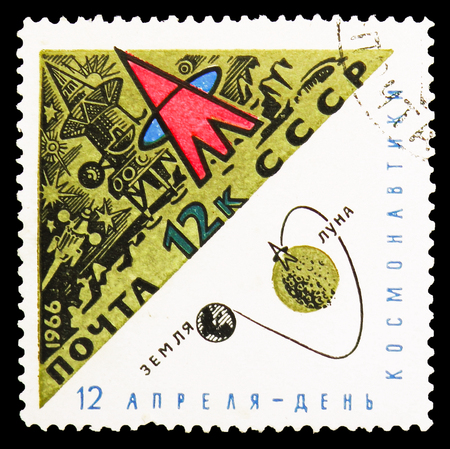 MOSCOW, RUSSIA - OCTOBER 21, 2018: A stamp printed in USSR (Russia) shows Image of Spacecraft, Earth, Moon and Orbit, Cosmonautics Day serie, circa 1966 Redakční