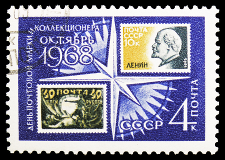 MOSCOW, RUSSIA - OCTOBER 21, 2018: A stamp printed in USSR (Russia) shows Stamps on Windrose (RU 155 & SU 3044), Stamp Day and Letter Writing Week serie, circa 1968 Editorial