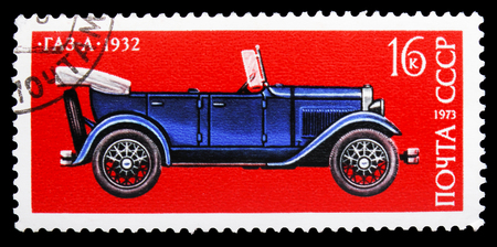 MOSCOW, RUSSIA - OCTOBER 21, 2018: A stamp printed in USSR (Russia) shows Tourer GAZ-A (1932), History of Soviet Motor Industry serie, circa 1973