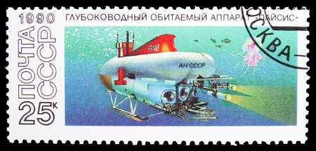 MOSCOW, RUSSIA - OCTOBER 21, 2018: A stamp printed in USSR (Russia) shows Paisis, Research Submarines serie, circa 1990 Sajtókép