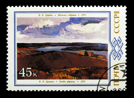 MOSCOW, RUSSIA - MARCH 31, 2018: A stamp printed in USSR (Russia) shows Harvest by V.K. Tsvirko 1972, Byelorussian Paintings serie, circa 1983