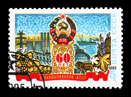 MOSCOW, RUSSIA - MARCH 31, 2018: A stamp printed in USSR (Russia) devoted to 60th Anniversary of Karakalpak ASSR,  serie, circa 1985 Redakční