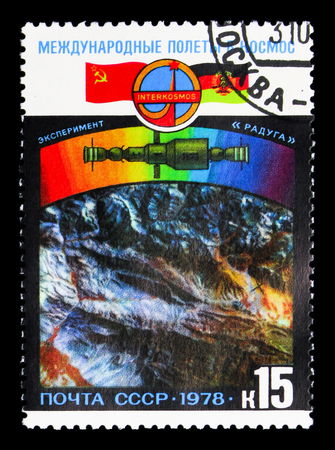 MOSCOW, RUSSIA - MARCH 31, 2018: A stamp printed in USSR (Russia) shows Space photograph of Pamir mountains, Soviet-East Germany Space Flight serie, circa 1978