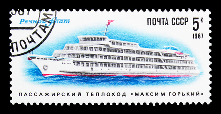 MOSCOW, RUSSIA - MARCH 31, 2018: A stamp printed in USSR (Russia) shows Passenger-ship Maksim Gorky, River Fleet of the USSR serie, circa 1987