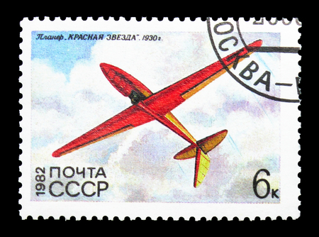 MOSCOW, RUSSIA - MARCH 31, 2018: A stamp printed in USSR (Russia) shows Glider Red Star, S. P. Korolev. 1930, History of Soviet Gliders serie, circa 1982