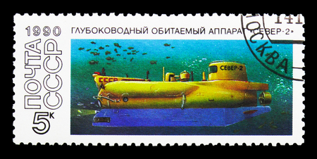 MOSCOW, RUSSIA - MARCH 31, 2018: A stamp printed in USSR (Russia) shows Sever-2, Research Submarines serie, circa 1990