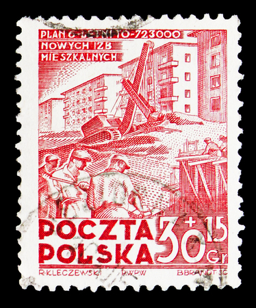 MOSCOW, RUSSIA - SEPTEMBER 15, 2018: A stamp printed in Poland shows House building, Six Year Reconstruction Plan serie, circa 1952
