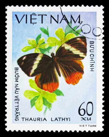 MOSCOW, RUSSIA - SEPTEMBER 26, 2018: A stamp printed in Vietnam shows , Butterflies serie, circa 1983