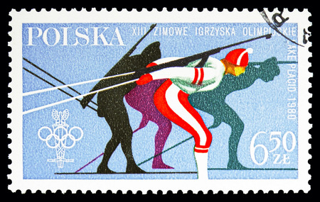 MOSCOW, RUSSIA - SEPTEMBER 15, 2018: A stamp printed in Poland shows , serie, circa 1980 Редакционное
